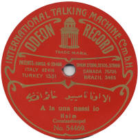 Sephardic 78 RPM recording